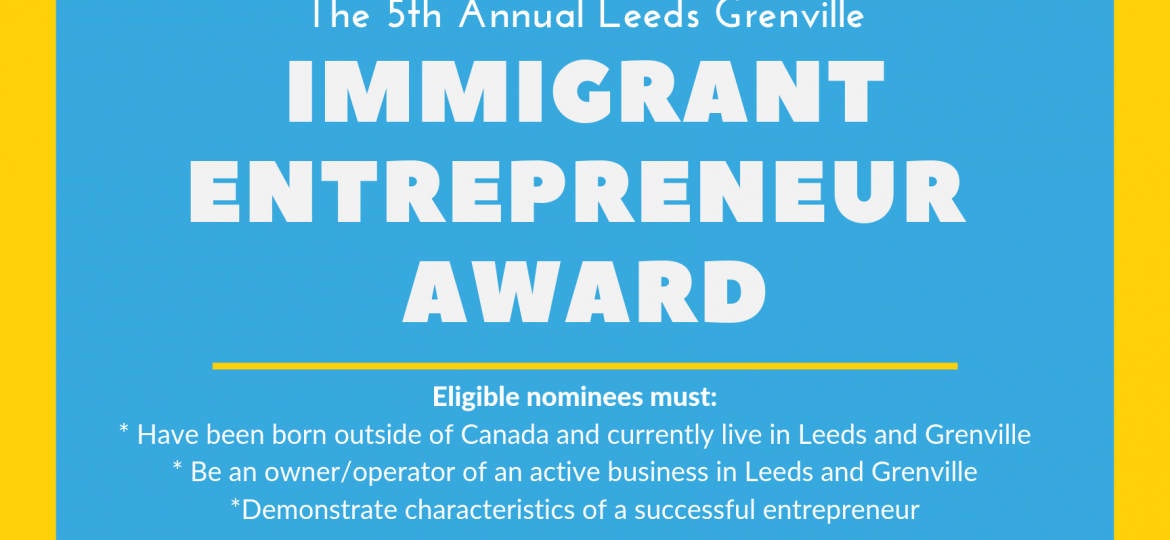 Immigrant Entrepreneur Award (1)